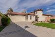 Photo of 16155 N 171st Drive, Surprise, AZ 85388 (MLS # 6039104)