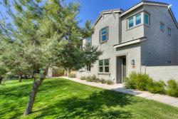 Photo of 2496 N 149th Lane, Goodyear, AZ 85395 (MLS # 6039467)