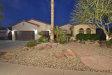 Photo of 19813 N Regents Park Drive, Surprise, AZ 85387 (MLS # 6039535)