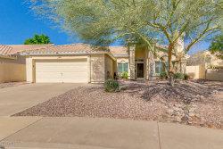 Photo of 5892 W Gail Drive, Chandler, AZ 85226 (MLS # 6039650)