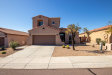 Photo of 27322 N 84th Lane, Peoria, AZ 85383 (MLS # 6040188)
