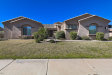 Photo of 7546 S Tucana Lane, Gilbert, AZ 85298 (MLS # 6040223)