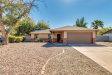 Photo of 85 W San Angelo Street, Gilbert, AZ 85233 (MLS # 6040403)