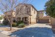 Photo of 4205 E Claxton Avenue, Gilbert, AZ 85297 (MLS # 6040612)