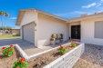 Photo of 4915 W Vista Avenue, Glendale, AZ 85301 (MLS # 6040704)