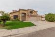 Photo of 3220 S Horizon Place, Chandler, AZ 85248 (MLS # 6040715)