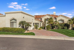 Photo of 7416 E Beryl Avenue, Scottsdale, AZ 85258 (MLS # 6041284)
