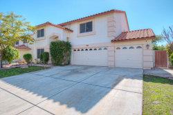 Photo of 12834 N 57th Avenue, Glendale, AZ 85304 (MLS # 6041536)