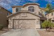 Photo of 41980 W Sunland Drive, Maricopa, AZ 85138 (MLS # 6041835)