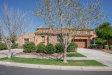 Photo of 3567 N Hooper Street, Buckeye, AZ 85396 (MLS # 6042034)