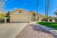 Photo of 3947 N Ranier --, Mesa, AZ 85215 (MLS # 6042050)