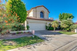 Photo of 4930 E Paseo Way, Phoenix, AZ 85044 (MLS # 6042160)