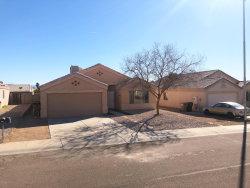 Photo of 11179 W Royal Palm Road, Peoria, AZ 85345 (MLS # 6042191)