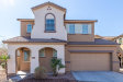 Photo of 12005 W Pierce Street, Avondale, AZ 85323 (MLS # 6042218)