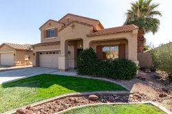 Photo of 42461 W Oakland Drive, Maricopa, AZ 85138 (MLS # 6042454)