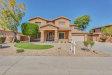 Photo of 14482 W La Reata Avenue, Goodyear, AZ 85395 (MLS # 6042618)