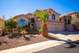 Photo of 807 E Hiddenview Drive, Phoenix, AZ 85048 (MLS # 6042650)