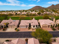 Photo of 1350 E Friess Drive, Phoenix, AZ 85022 (MLS # 6042786)