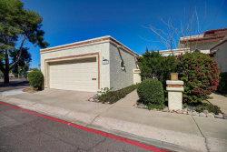 Photo of 2918 W Christy Drive, Phoenix, AZ 85029 (MLS # 6043011)