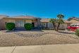 Photo of 12311 W Tigerseye Drive, Sun City West, AZ 85375 (MLS # 6043044)