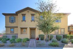 Photo of 4653 E Beck Lane, Phoenix, AZ 85032 (MLS # 6043440)