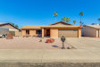 Photo of 1122 W Hermosa Drive, Tempe, AZ 85282 (MLS # 6043505)