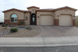 Photo of 5319 E Mcdowell Road, Mesa, AZ 85215 (MLS # 6043608)