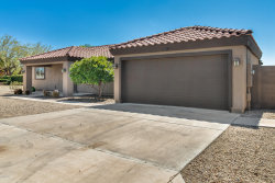 Photo of 12813 W Varney Road, El Mirage, AZ 85335 (MLS # 6051283)