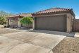 Photo of 12813 W Varney Road, El Mirage, AZ 85335 (MLS # 6051283)