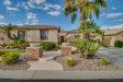 Photo of 16086 W Sheila Lane, Goodyear, AZ 85395 (MLS # 6052017)