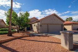 Photo of 26226 S Eastlake Drive, Sun Lakes, AZ 85248 (MLS # 6053182)