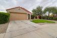 Photo of 2430 S 159th Lane, Goodyear, AZ 85338 (MLS # 6054033)