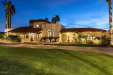 Photo of 8700 N 64th Place, Paradise Valley, AZ 85253 (MLS # 6054457)