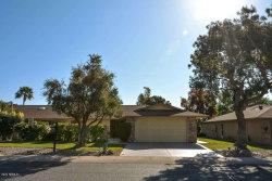 Photo of 18227 N 125th Avenue, Sun City West, AZ 85375 (MLS # 6054837)