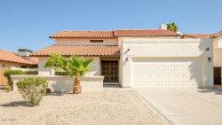 Photo of 429 E Marigold Lane, Tempe, AZ 85281 (MLS # 6055502)