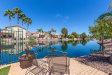 Photo of 694 E Bellerive Place, Chandler, AZ 85249 (MLS # 6056208)