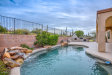 Photo of 41735 N Maidstone Court, Anthem, AZ 85086 (MLS # 6056532)
