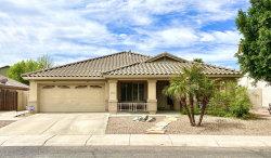 Photo of 2506 N 112th Lane, Avondale, AZ 85392 (MLS # 6057014)