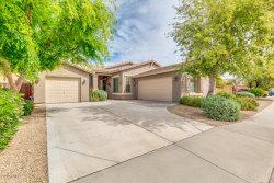 Photo of 17350 W Young Street, Surprise, AZ 85388 (MLS # 6057582)