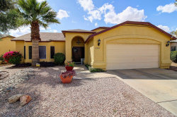 Photo of 5316 N 79th Drive, Glendale, AZ 85303 (MLS # 6057968)