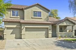 Photo of 2532 W Saint Kateri Drive, Phoenix, AZ 85041 (MLS # 6058033)