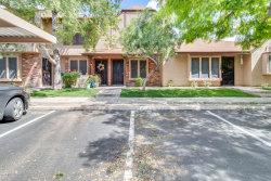 Photo of 8111 W Wacker Road, Unit 110, Peoria, AZ 85381 (MLS # 6058109)