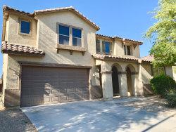 Photo of 40330 W Lococo Street, Maricopa, AZ 85138 (MLS # 6058774)