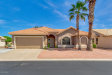 Photo of 6461 S Tournament Lane, Chandler, AZ 85249 (MLS # 6058934)
