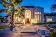 Photo of 4701 E Sanna Street, Phoenix, AZ 85028 (MLS # 6059340)