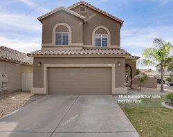 Photo of 671 S Catalina Street, Gilbert, AZ 85233 (MLS # 6060009)