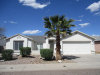 Photo of 1342 E Desert Fern Trail, Casa Grande, AZ 85122 (MLS # 6060067)