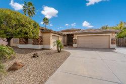 Photo of 20439 N 88th Lane, Peoria, AZ 85382 (MLS # 6060210)