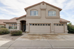 Photo of 803 E Rose Marie Lane, Phoenix, AZ 85022 (MLS # 6060867)