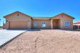 Photo of 9791 W Century Drive, Arizona City, AZ 85123 (MLS # 6060887)